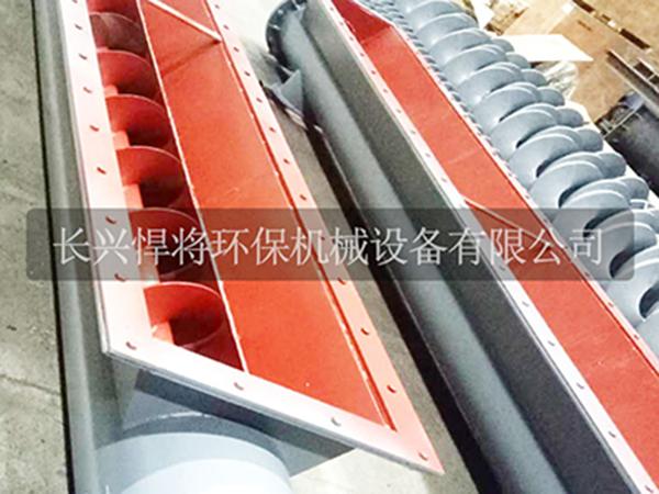 无轴螺旋叶片被广泛使用